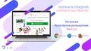 Браузерное расширение Switips для браузера Хром, Сафари, Файрфокс