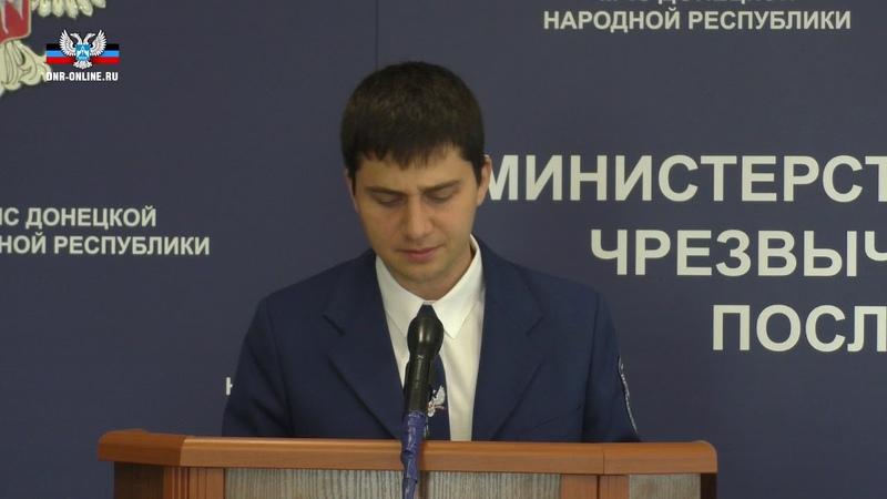 Деградация промышленности на Украине угрожает экологической катастрофой в Донбассе