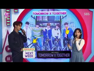 @TXT_members is scheduled to be on SBS Inkigayo stage NEXT WEEK, March 10! -