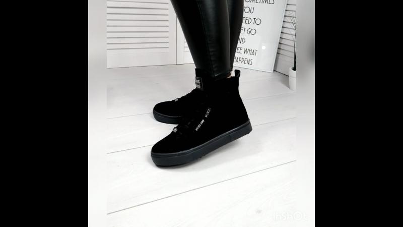 Стильные ботинки PP /