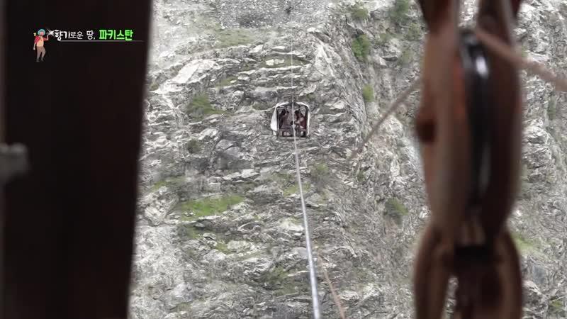 【K】Pakistan_Travel-Gilgit_Baltistan_파키스탄_여행-길기트발티스탄_마을을_연결하는_케이블카_Karakoram_Highway_N