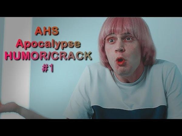 Ahs apocalypse || HUMORCRACK 1 [8x09]