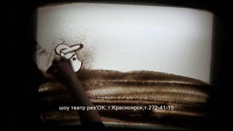 видеотитры
