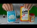 Приготовление щелочной воды из соды опровержение Александр Волин