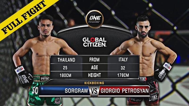 Sorgraw Petchyindee Academy VS. Giorgio Petrosyan - ONE: HEART OF THE LION 9/11/2018