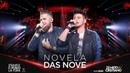 Zé Neto e Cristiano NOVELA DAS NOVE EsqueceOMundoLaFora