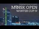 Minsk Open Winter Cup 2019