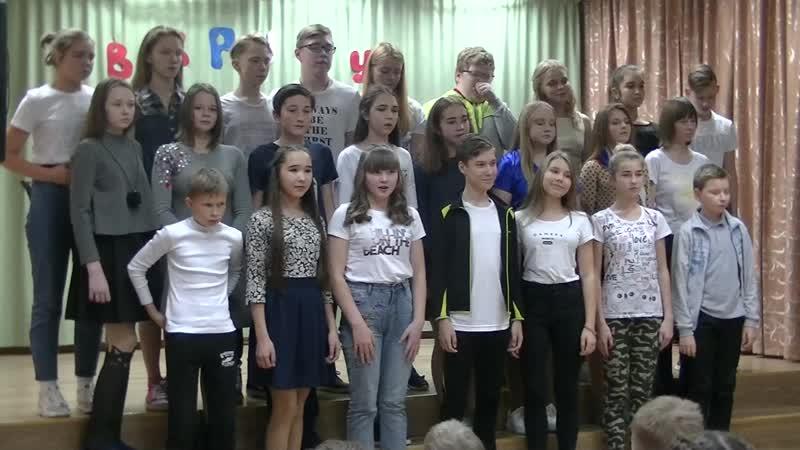 Песня Наш край_5 отряд