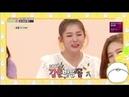 180814 Idol Room Red Velvet Wendy (SM's Top 5 Dancers) VS NCT Jisung (NCT Top 3) 😂😂😂