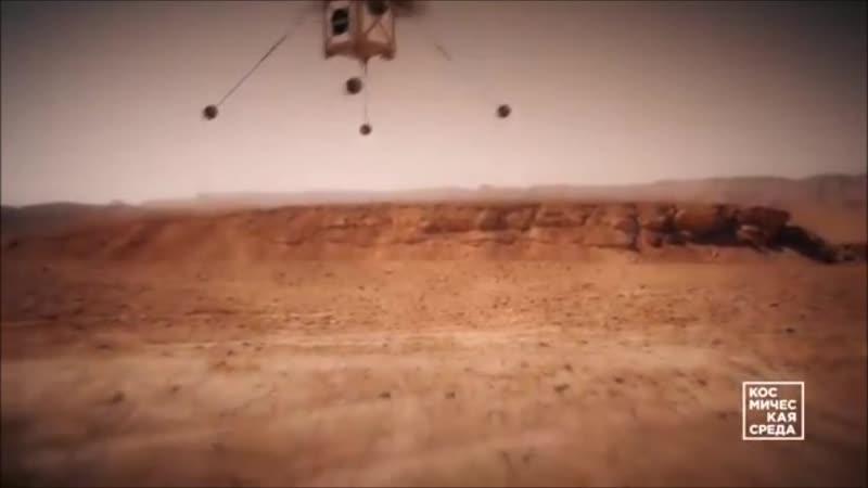 НАСА планирует запустить на Марсе вертолёт