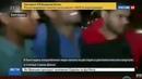 Новости на Россия 24 Атака на ресторан в Дакке большинство заложников иностранцы