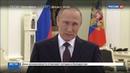 Новости на Россия 24 • Президент поздравил гаишников с 80-летием Госавтоинспекции