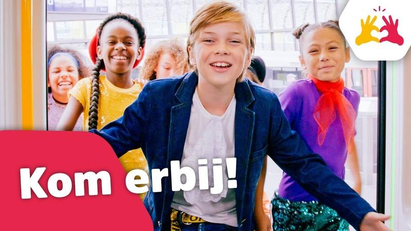 Kinderen voor Kinderen - Kom erbij! (Officiële videoclip)