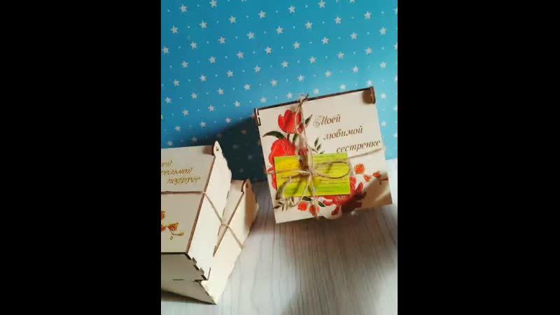 Обзор коробочки со цветами