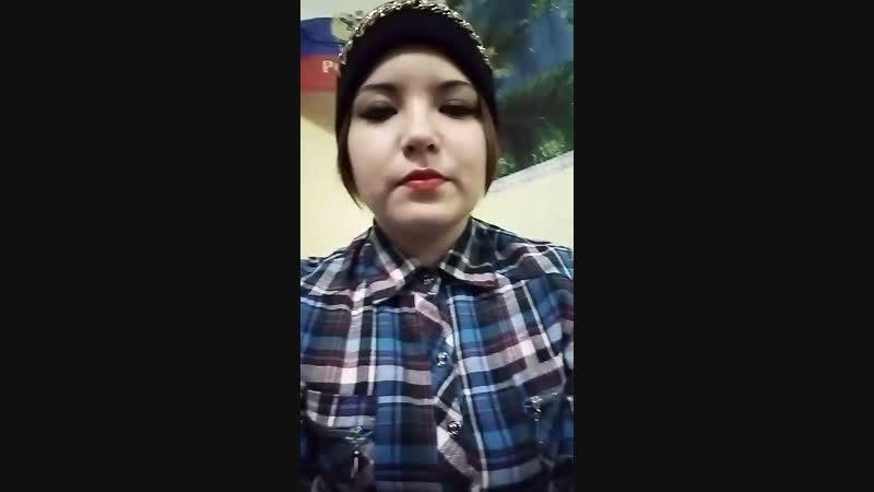 Аделина Смирных - Live