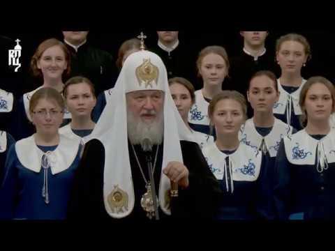 Патриарх Кирилл посетил вечер памяти митрополита Никодима (Ротова) в СПбДА