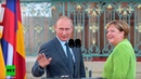 Кто организовал и проплатил демонстрацию против Путина в Германии? [Голос Германии]
