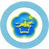 Служба по тарифам Республики Тыва