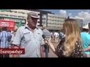 Я не могу защищать это государство оно продано Геноцид русских в России Каделов Виктор Павлович