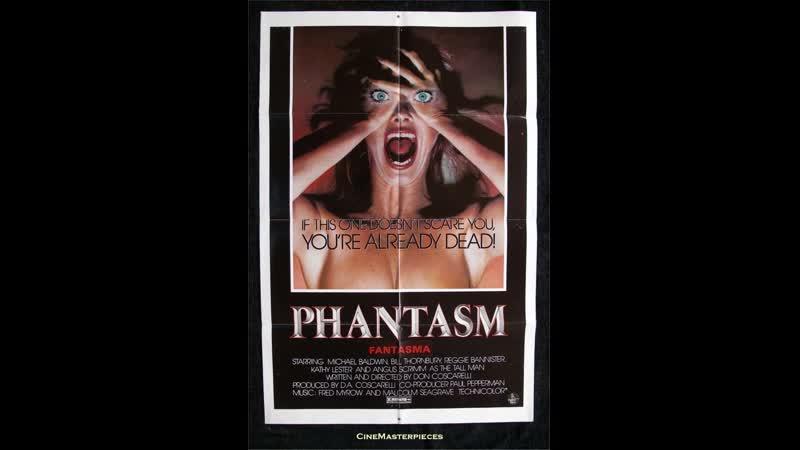 Фантазм (Phantasm)_1978_720p