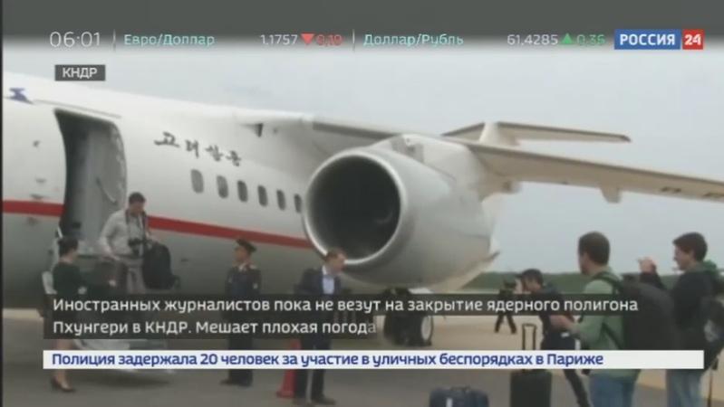 Новости на Россия 24 • Из-за непогоды невозможно добраться до полигона Пхунгери в КНДР
