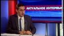 Севастопольцы должны требовать от Правительства справедливой цены за выкуп аварийного жилья юристы