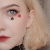 Елена Шингарева-Пряхина