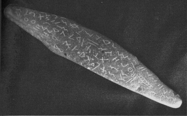 Франция, Глозельские камни. 10000-3000 д.н.э