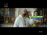 Artik & Asti — Невероятно (Муз-ТВ) Битва Фанклубов