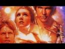 Звёздные войны: Эпизод 4 – Новая надежда (Фантастика)