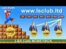 Cоциальная программа Moneybox от LS Club Маркетинг