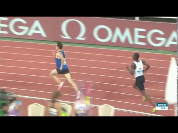 Mens 800m Diamond League Rabat 2017 English Commentary