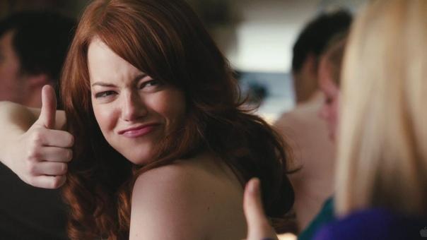 Комедия «Отличница лёгкого поведения» получит спин-офф Подростковая комедия «Отличница лёгкого поведения», вышедшая в прокат в 2010 году, обзаведётся спин-оффом. Картина с Эммой Стоун была