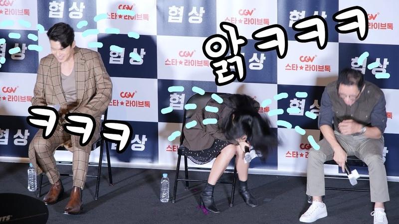 [ENG sub] 역대급) 현빈, 손예진 쓰러뜨린 관객들, 빵빵터짐 Hyun Bin, Son YeJin, Funny talk 영화 협상 4982