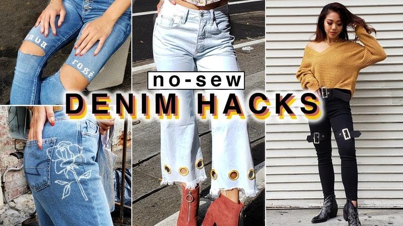 4 *NO-SEW* Ways To DIY Customize Your Jeans! | DIY | Nava Rose