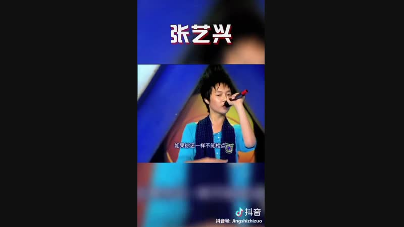 190123 ZHANG YIXING 张艺兴 — pre-debut stage/unforgettable xD