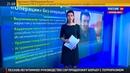 Новости на Россия 24 • Пермский суд оправдал Кашпировского в деле о незаконн