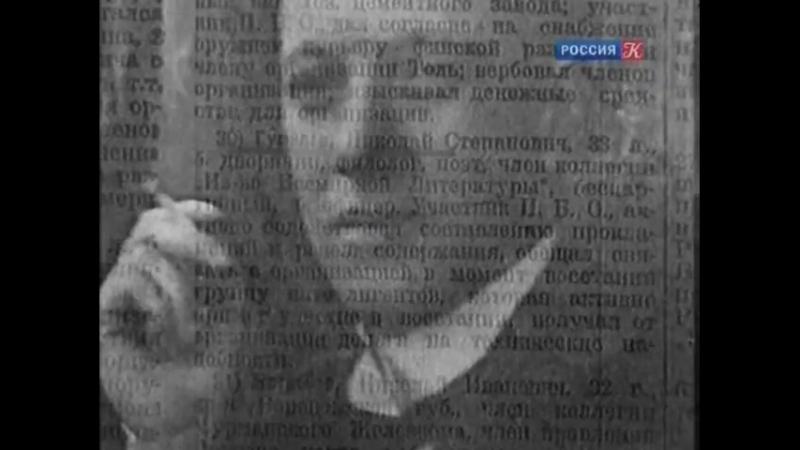 Не прикован я к нашему веку… Николай Гумилев
