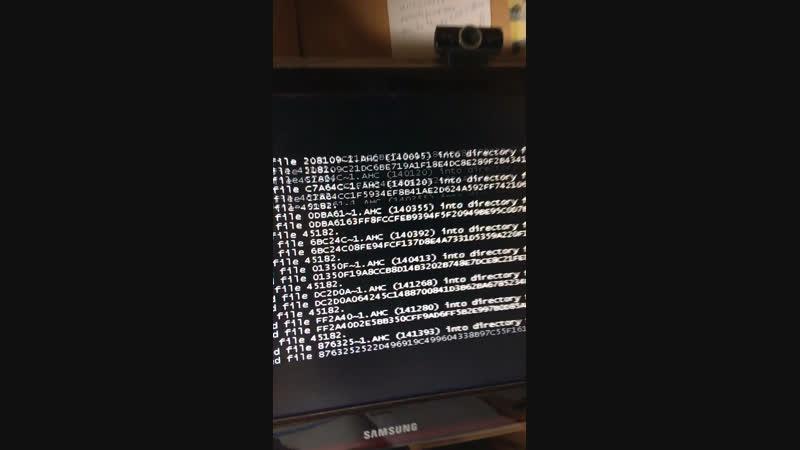 Компьютерные траблы