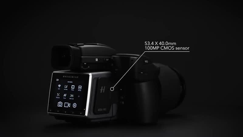Hasselblad H6D 400c Multi Shot