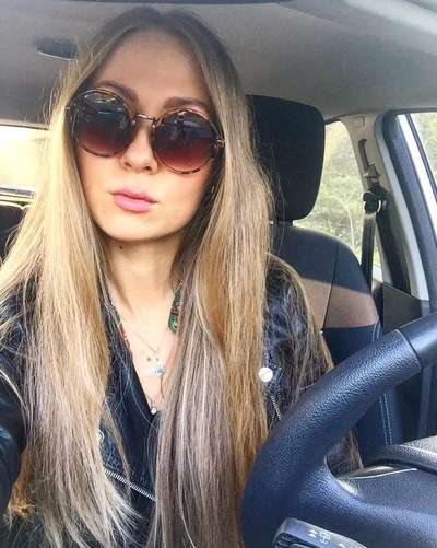 Анастасия Гарипова