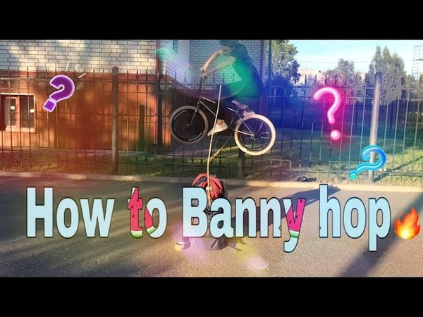 HOW TO BANNY HOP!!