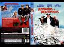 ARMADOS Y PELIGROSOS 1986