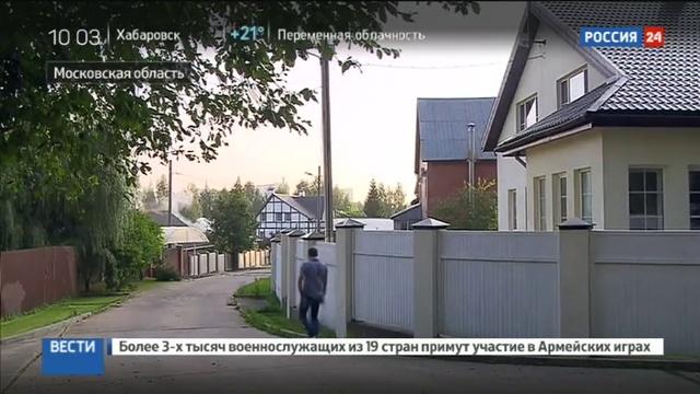 Новости на Россия 24 Причиной пожара в Подмосковье могла стать неисправность проводки