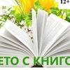 Biblioteka Modelnaya