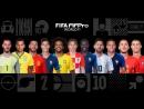 Суперкоманда! - Символическая сборная года FIFA@FIFPro World11, согласно голосованию футболистов - - Де Хеа - Дани Алвес - Серхи