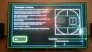 Как настроить картинку Full HD/4K Телевизора для PS4, PS4Pro, Xbox One, Xbox One X и Blu-Ray плеера.