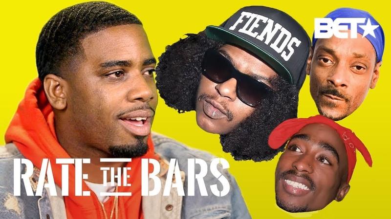 Reason оценивает строчки Ab Soul Kendrick Lamar Tupac Snoop Dogg Rate The Bars