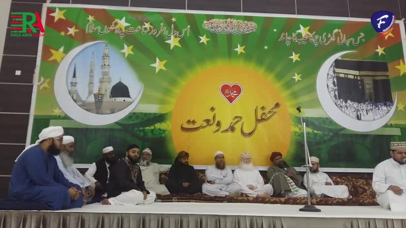 Mehfil e Hamd-o-Naat 2019 | Pakistan Social Centre Sharjah | Faheem.Portfolio | Abdul Faheem