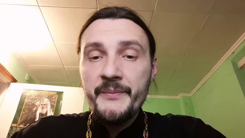 Live Батюшка LOVE Лав Батюшка любовь